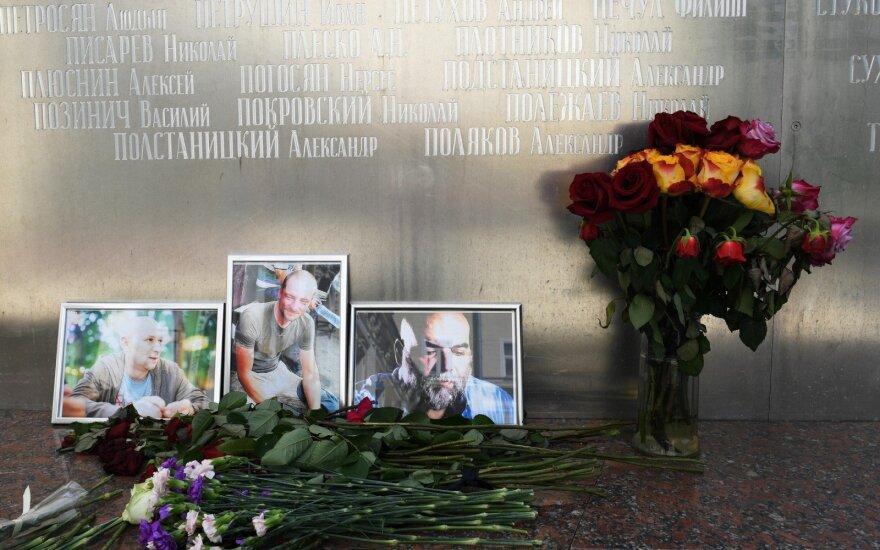 """Центр """"Досье"""" приостановил расследование гибели журналистов в ЦАР"""