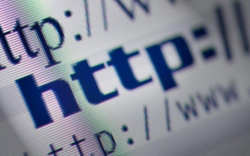 """США заподозрили Россию в планах """"сломать"""" интернет"""