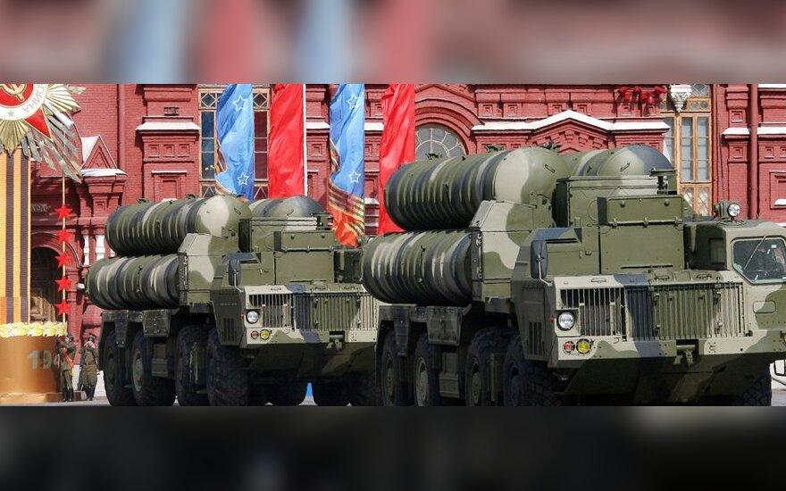 Zenitinių raketų sistemos S-300