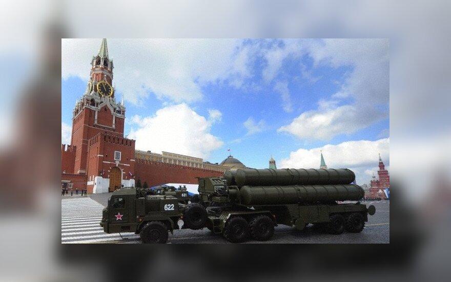 Rusijos priešlėktuvinės gynybos sistema S-400