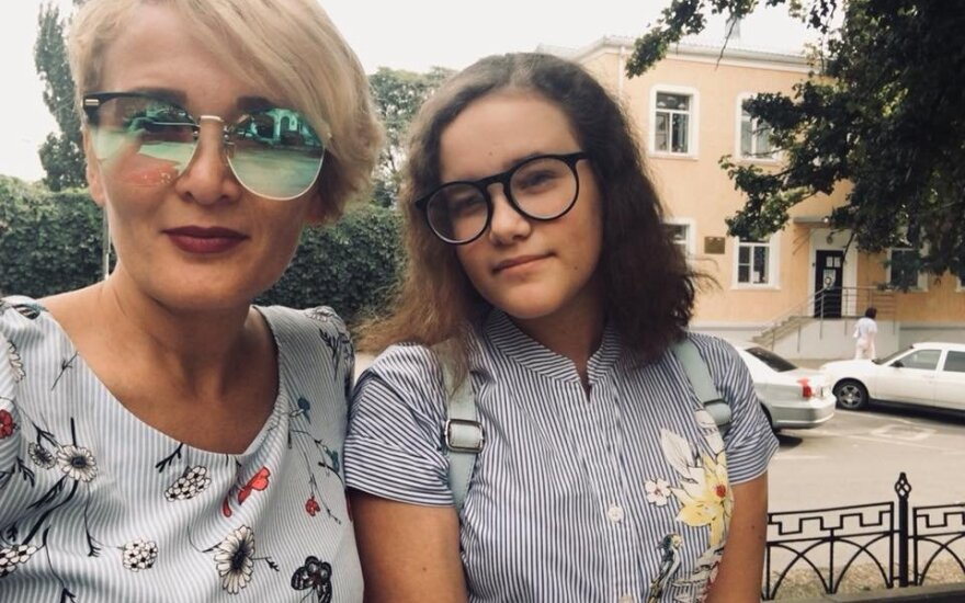 Анастасия и Влада Шевченко