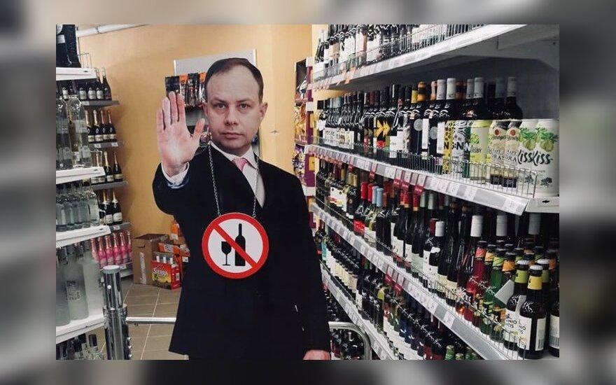 A. Verygos atvaizdas parduotuvėje (V. Lekavičiaus nuotr.)