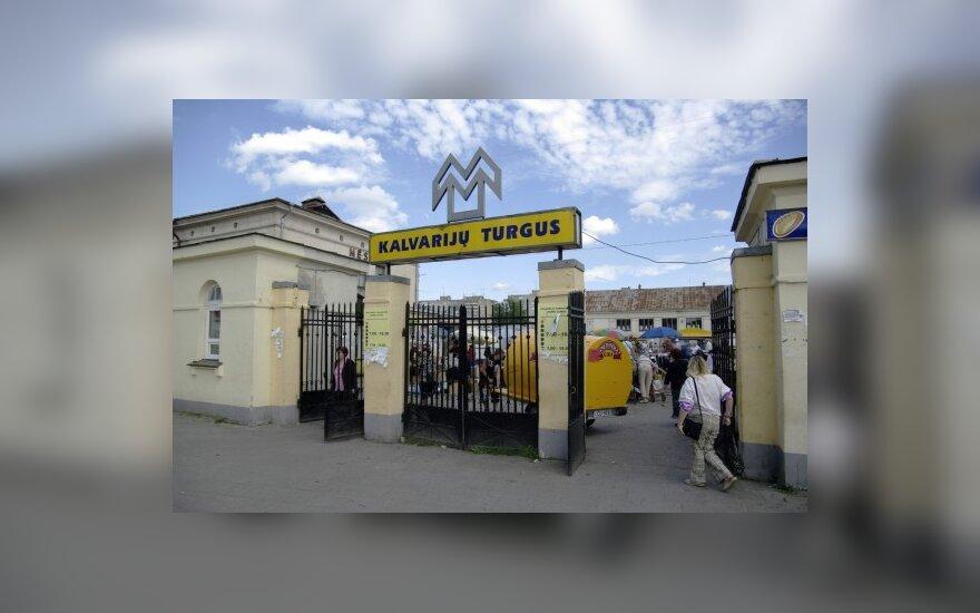 Предлагают остановить конкурс на аренду Калварийского рынка