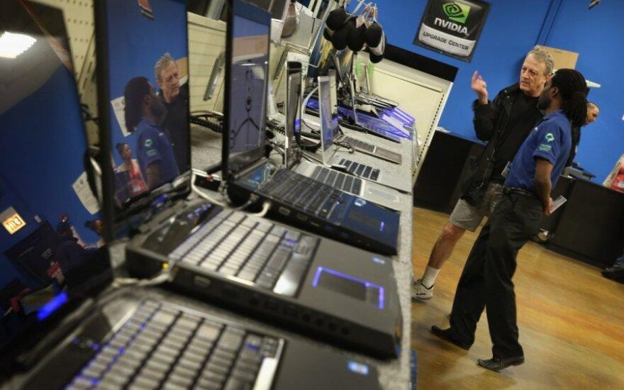Kompiuterių parduotuvė