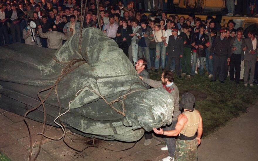 Pučas Maskvoje 1991 m.