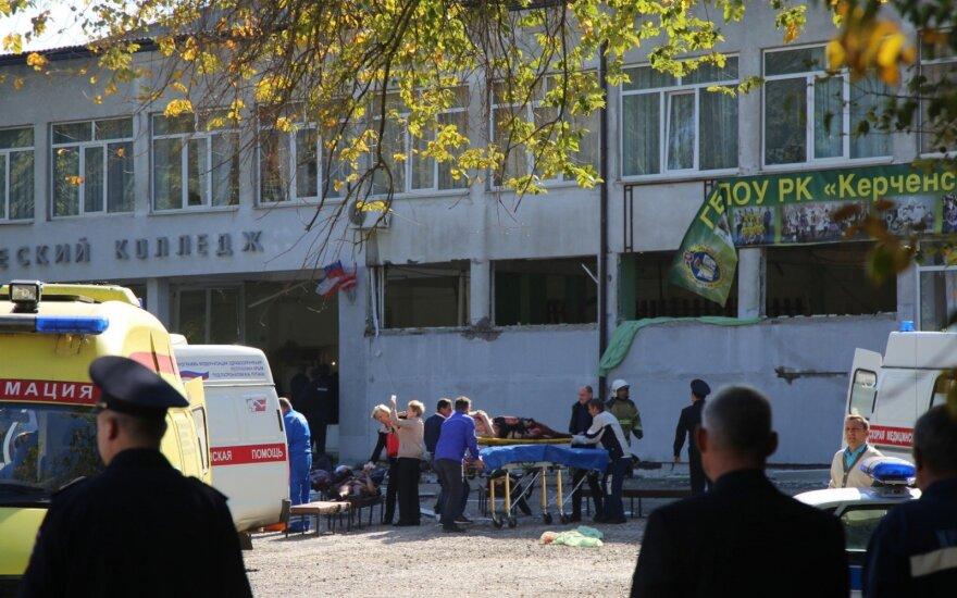 """""""Тихий и спокойный"""" убийца из керченского колледжа был трудным, но не агрессивным подростком с матерью-сектанткой"""