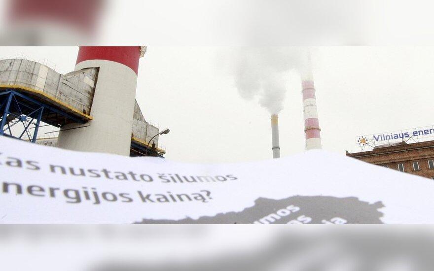 В Вильнюсе дорожает отопление