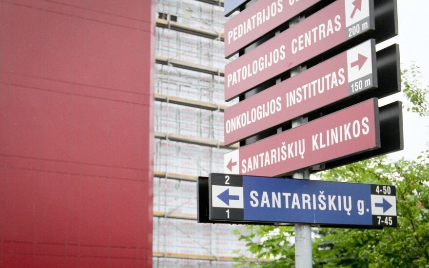 СМИ: коронавирус установили еще у одного врача Сантаришкской клиники