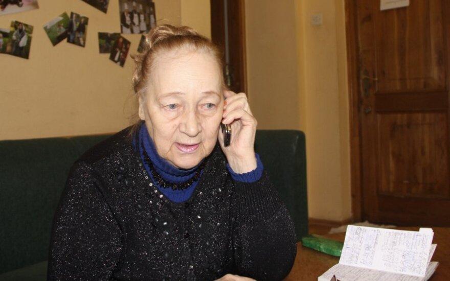 Елена Бахметьева
