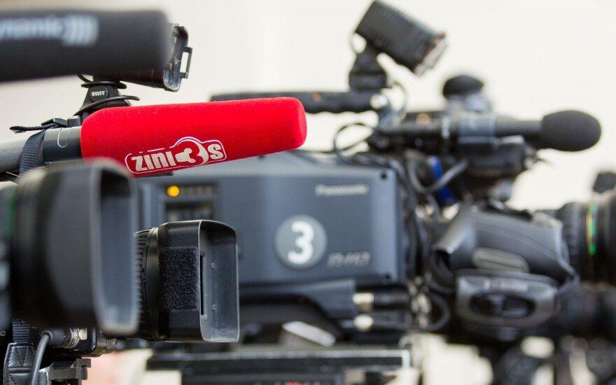 У ДГБ озабоченность вызывают планы в связи с продажей группы TV3