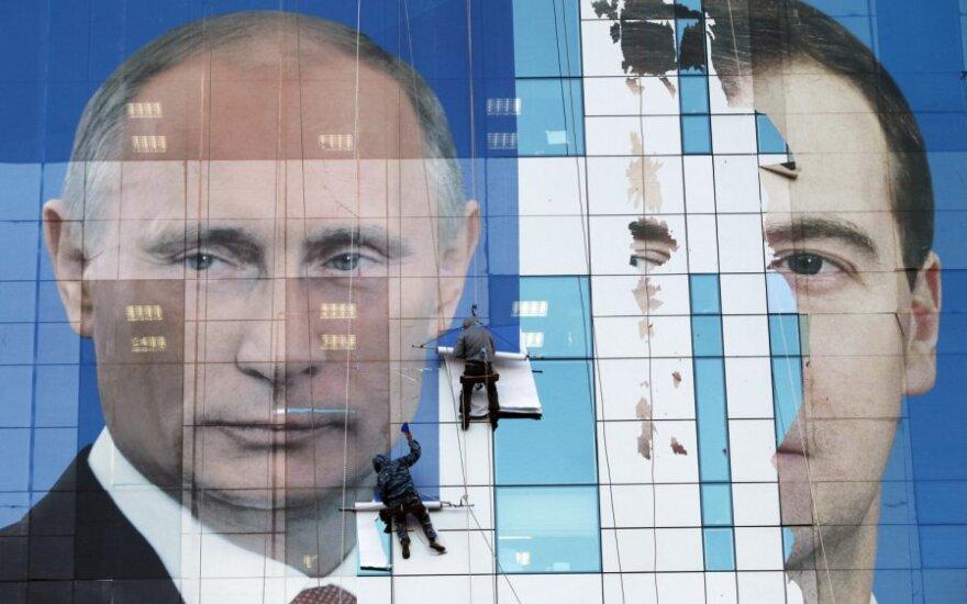 Vladimiro Putino ir Dmitrijaus Medvedevo atvaizdas
