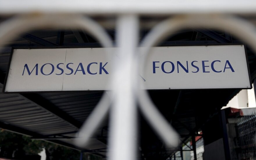 """""""Панамское досье"""": задержаны основатели компании Mossack Fonseca"""