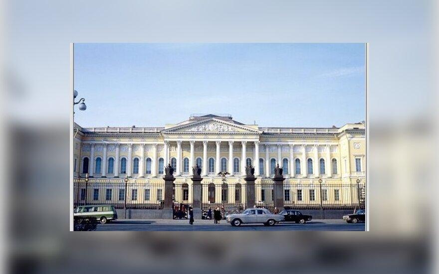 Русский музей открыл новые залы с искусством XX века