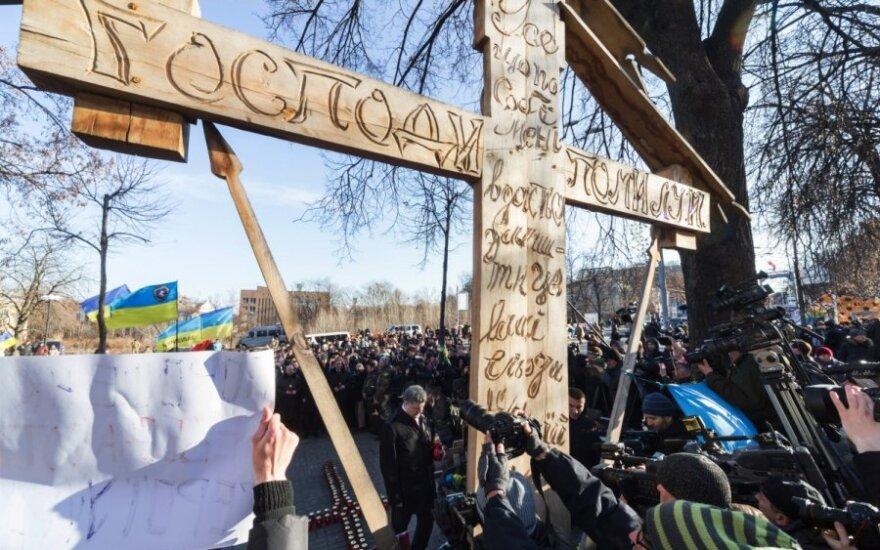 """Год после Евромайдана: """"Мы в состоянии creative destruction"""""""