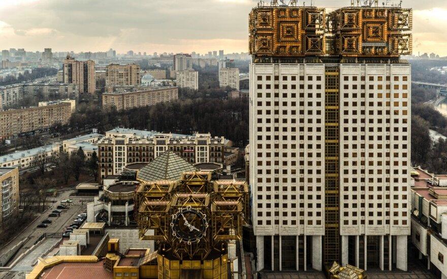 Все претенденты на пост главы Российской академии наук сняли свои кандидатуры
