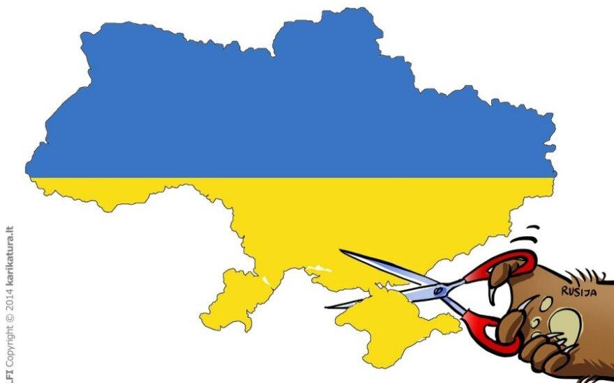 84% украинцев выступают за сохранение Крыма в составе Украины