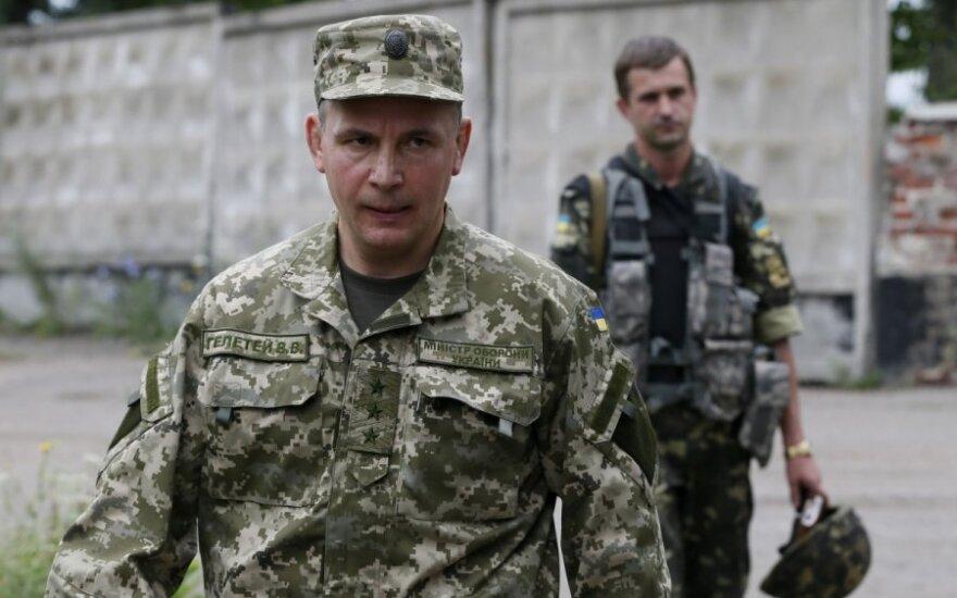 Ukrainos gynybos ministras Valerijus Heletėjus