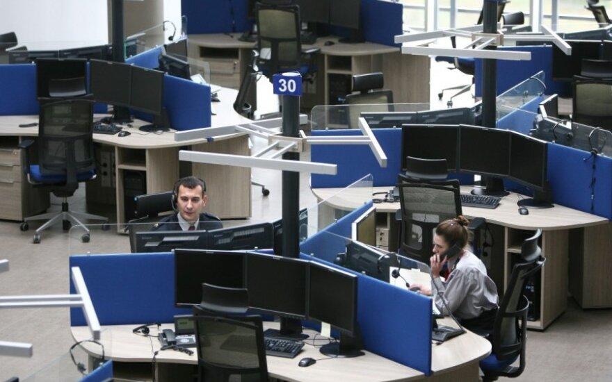 Единый центр помощи после Нового года будет еще недоступен для глухих