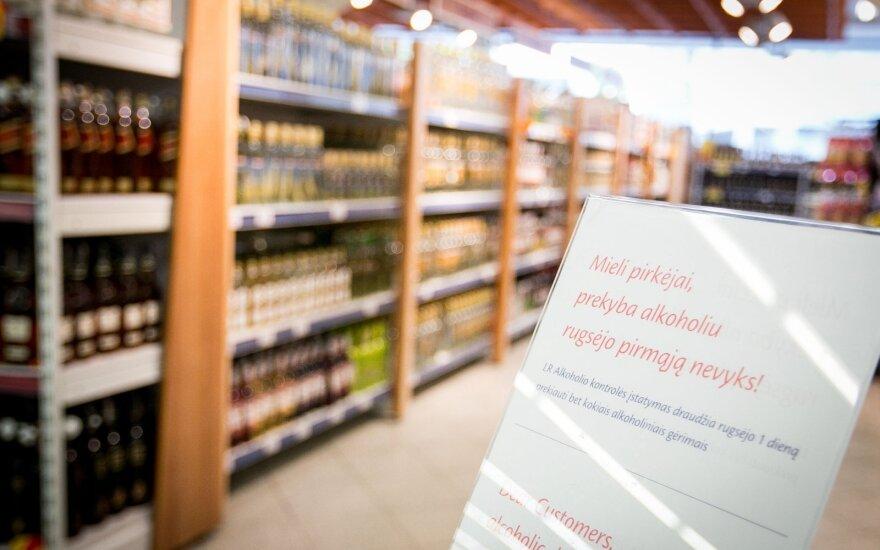 1 сентября в Литве алкоголь не продают: ожидаются проверки