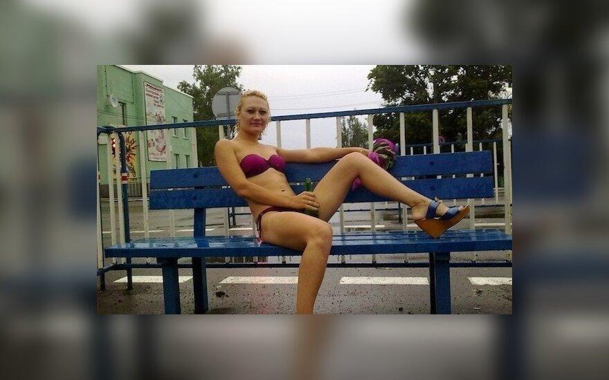 Фото: Личная страница «ВКонтакте»