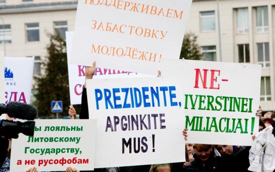 Власти Вильнюса отклонили просьбу депутатов отложить митинг поляков