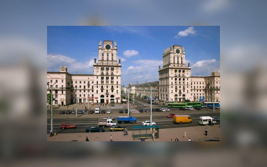 Minsko geležinkelio stotis