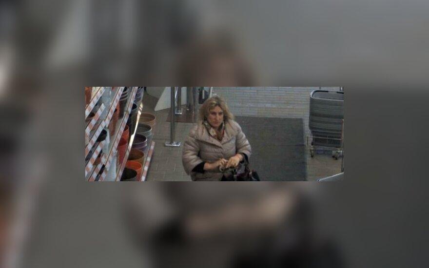 Полиция ищет человека, присвоившего чужие 2000 евро