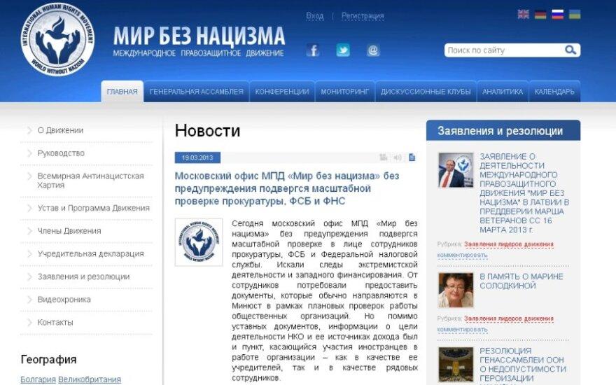 """""""Мир без нацизма"""" подвергся проверке прокуратуры, ФСБ и ФНС"""
