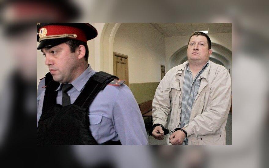 """Амнистированы еще трое обвиняемых по """"болотному делу"""""""