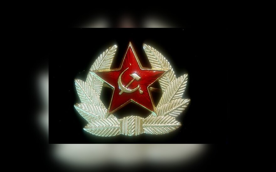 В Венгрии реликвии коммунизма продадут с аукциона