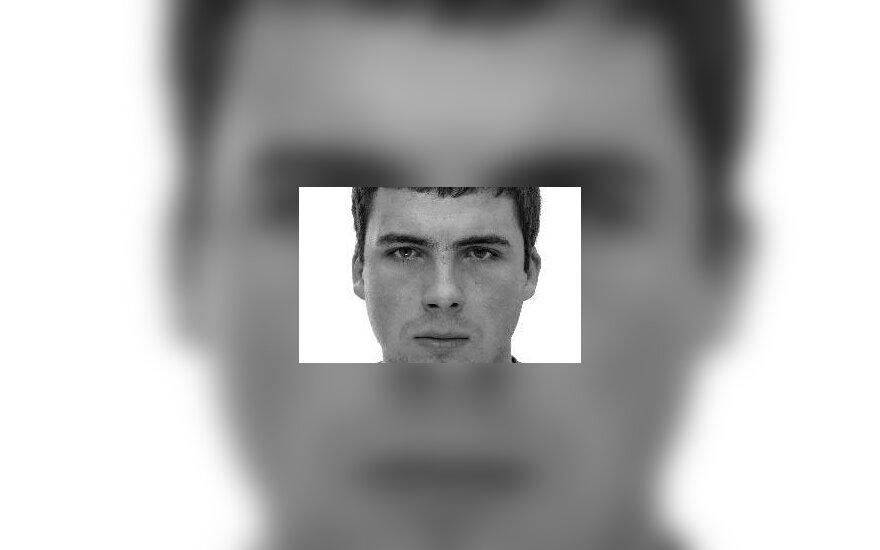 Разыскивают пропавшего без вести молодого мужчину