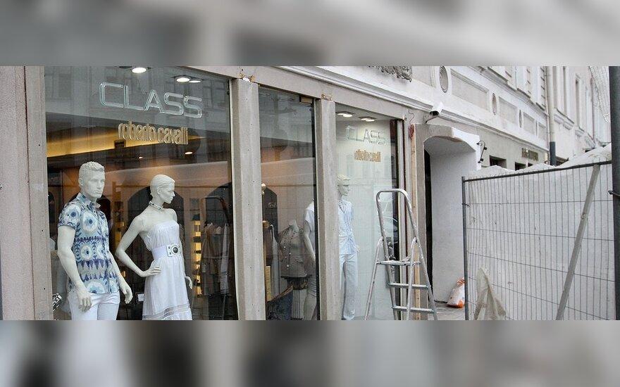 Что на самом деле продавали в бутике Гелажникаса?