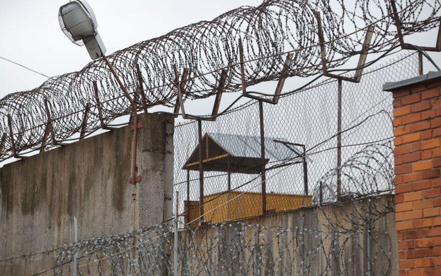 Правительство Украины хочет объявить амнистию и выпустить из тюрем почти 2 тысячи заключенных