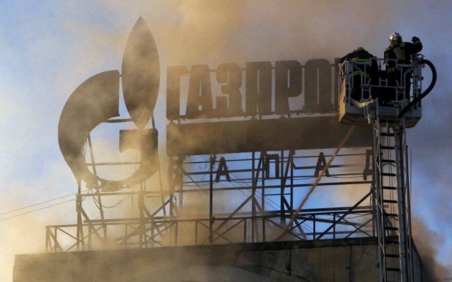 """""""Газпром"""" рухнул в рейтинге мировых энергокомпаний"""