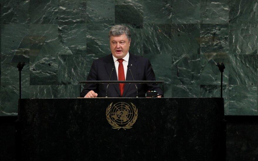 """Порошенко назвал сторонников Саакашвили жаждущей крови """"гоп-компанией"""""""