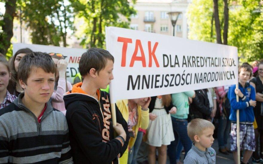 ИАПЛ сообщила о забастовке польских и русских школ