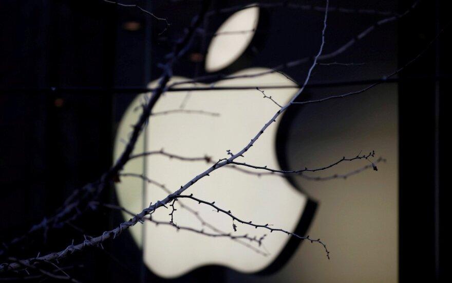 Apple пригрозила удалить из App Store приложения, которые тайно записывают действия пользователей