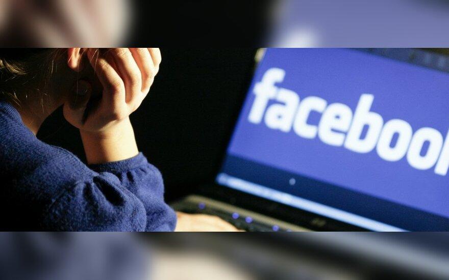 Надо ли доплачивать работникам, которые не проводят время в Facebook?