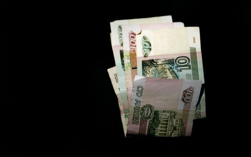 В этом году реальные зарплаты населения РФ сократятся на 10%