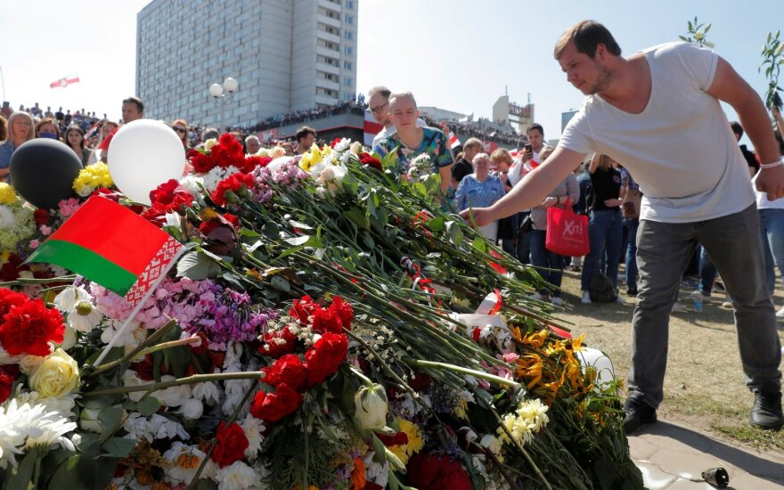 Прощание с Александром Тарайковским, Минск