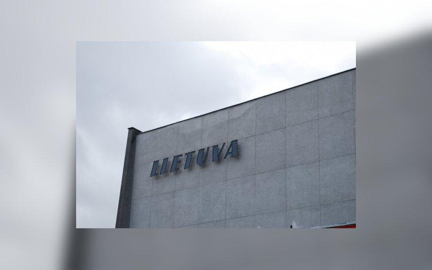 Суд остановил снос кинотеатра Lietuvа