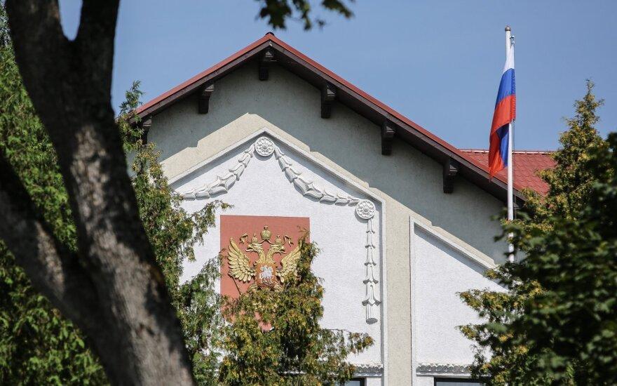 Посольство РФ отреагировало на решение суда в деле об убийствах в Медининкай