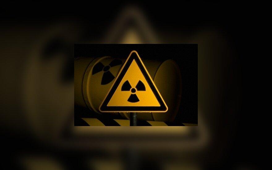 Над США и Канадой обнаружены следы радиоактивного йода