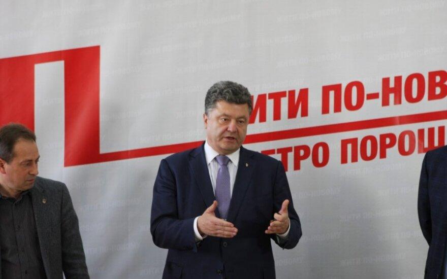Порошенко: национальной идеей Украины может стать евроинтеграция
