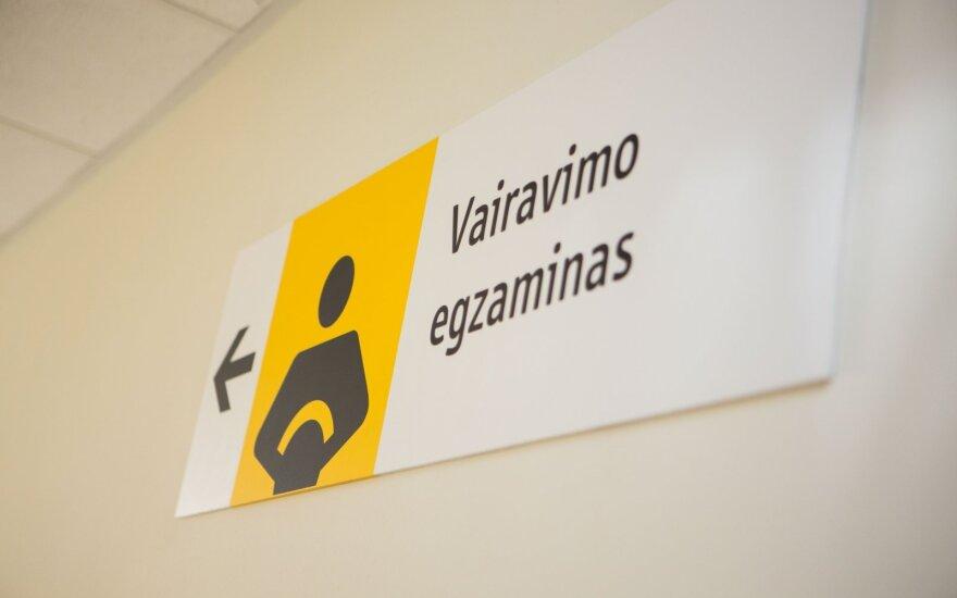Премьер-министр Литвы: решают вопрос сдачи экзамена по вождению