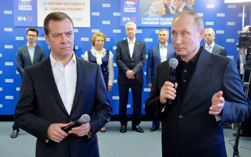 """Пресса США подводит итоги """"фиктивных выборов Путина"""""""