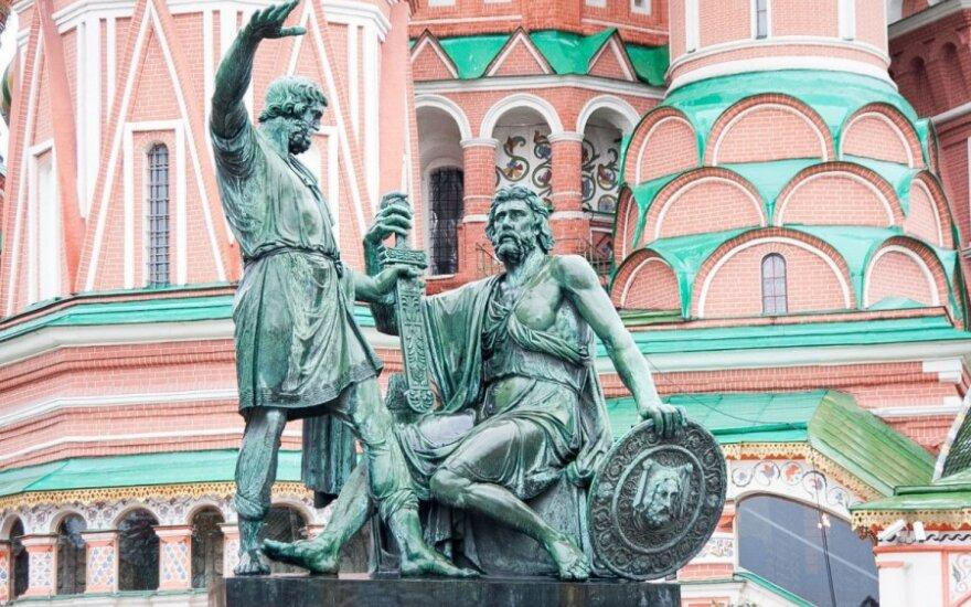 В Москве дали ход первому городскому референдуму
