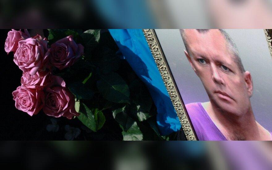 Получены выводы зарубежных экспертов о смерти Кедиса