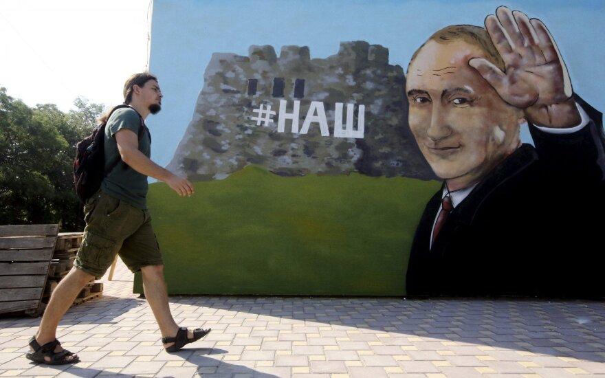 Трибунал в Гааге приравнял аннексию Крыма к военному конфликту
