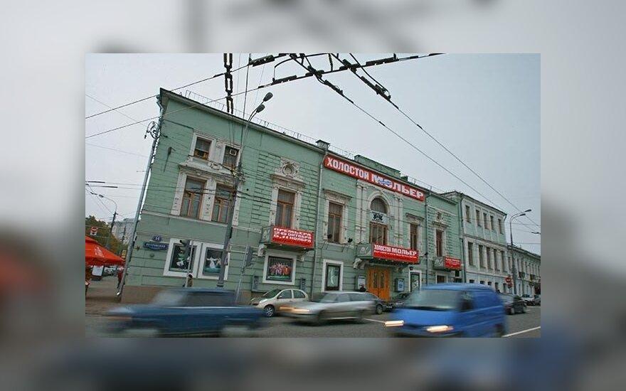 Театр в центре Москвы загорелся перед началом детского спектакля